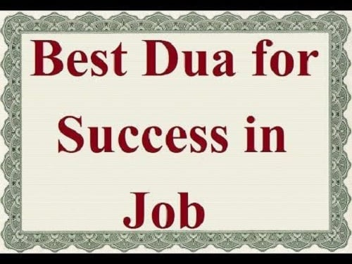 Dua For Success in Job Interview, Promotion or Job Security
