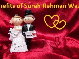 Benefits of Surah Rehman Wazifa
