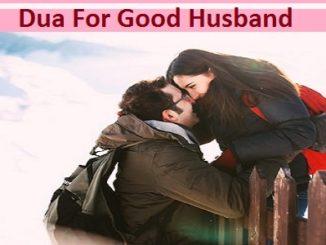 Dua For Getting Good Husband