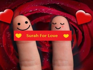 Surah For Love