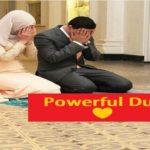 Dua For Husband Love – Dua for Husband Back and Happiness