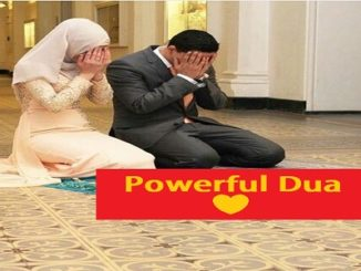 Dua For Husband Happiness