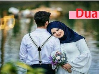 Husband Love Dua