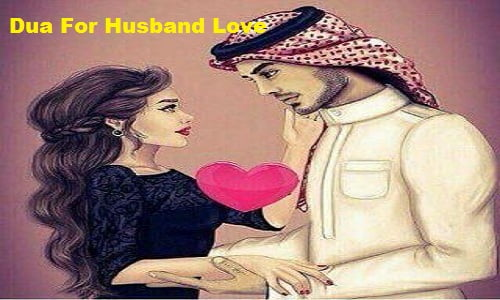 Dua For Love From Husband